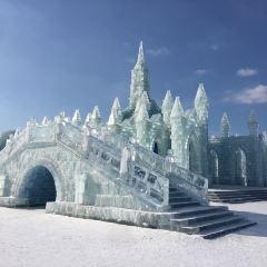 빙쉐다스제 여행 사진