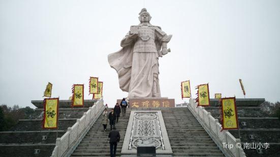 Baijiang Temple