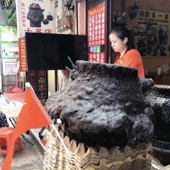 Juan Yi Di Yi Jia Zhu Jiao Jiang Shi Duo Dian User Photo