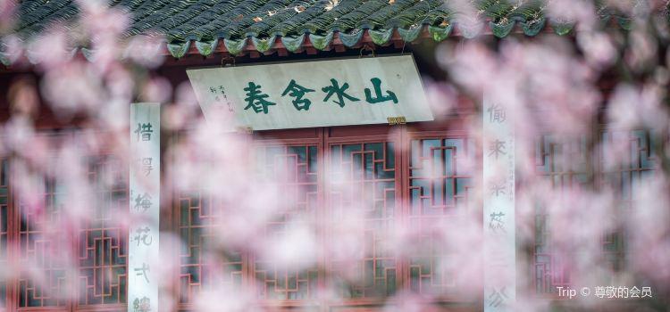 Meihuashan1