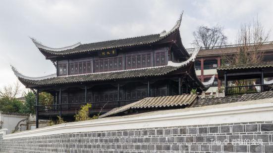 Cuiwei Garden