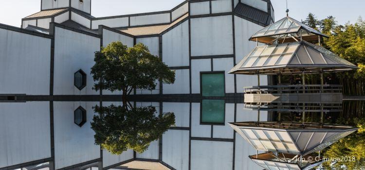 Suzhou Museum2