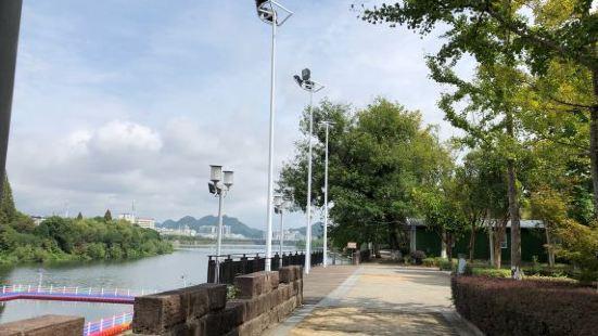 憶江南公園
