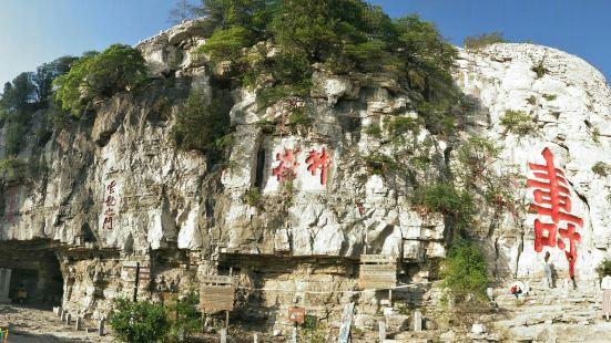 Wangtao Mountain Villa