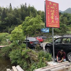 芹川明珠農家樂用戶圖片