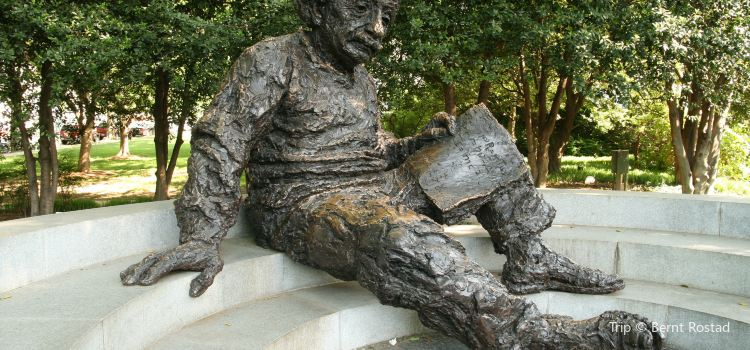 愛因斯坦紀念館