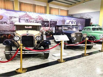 世代古典汽車博物館