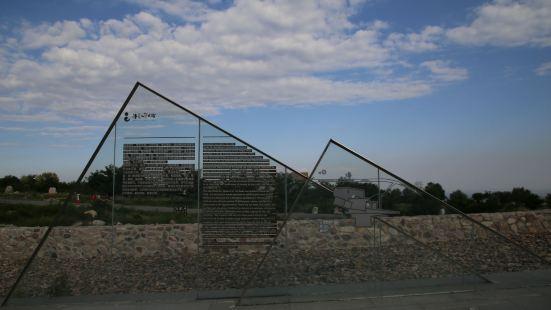 韓美林藝術館