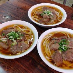 港園牛肉麵(鹽埕店)用戶圖片