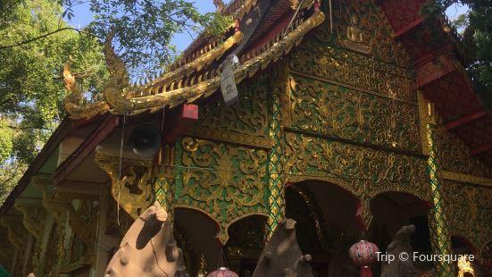 Wat Don Chan