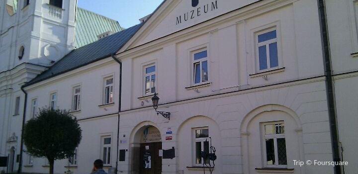 Rzeszow District Museum