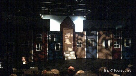 Domino Theatre
