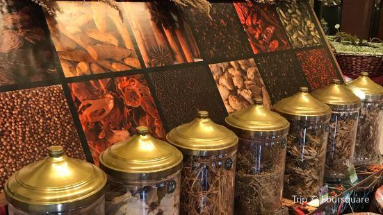 Hatay Tibbi Ve Aromatik Bitkiler Muzesi