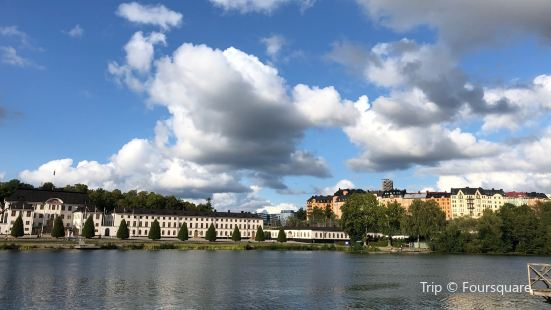 Kungsholms strandstig