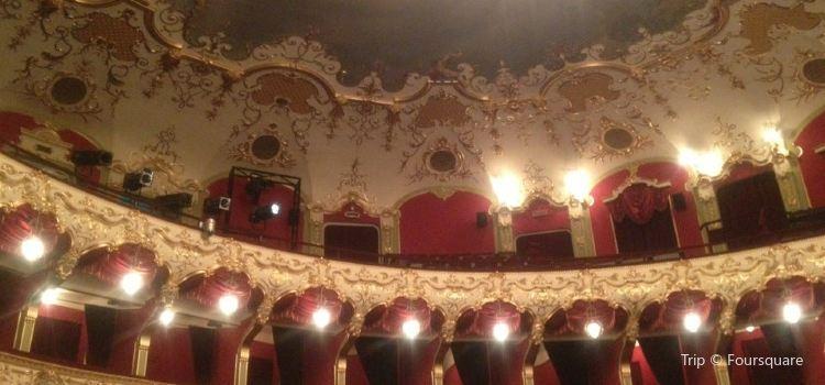 Teatrul National Vasile Alecsandri2