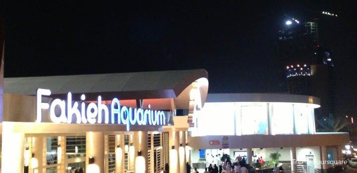Fakieh Aquarium1