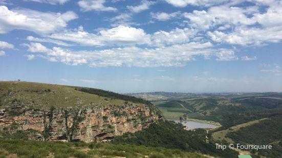 Lake Eland Game Reserve