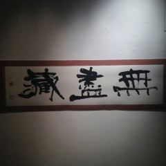 Museo Nacional de Arte Decorativo User Photo