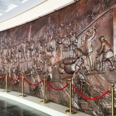 Kangzhan Memorial Hall User Photo