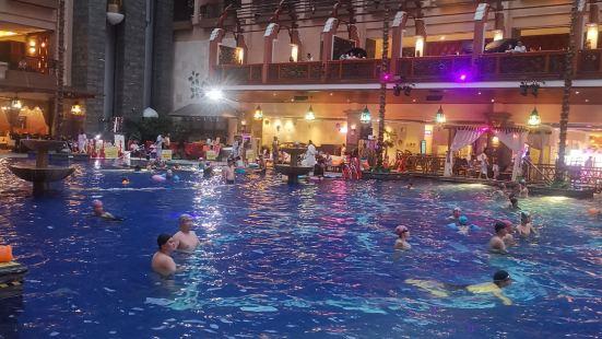 Haily Binya Resort & SPA