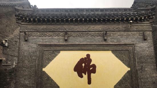 Qianfosi (South Gate)