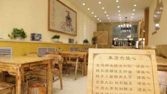 青海原味土火鍋