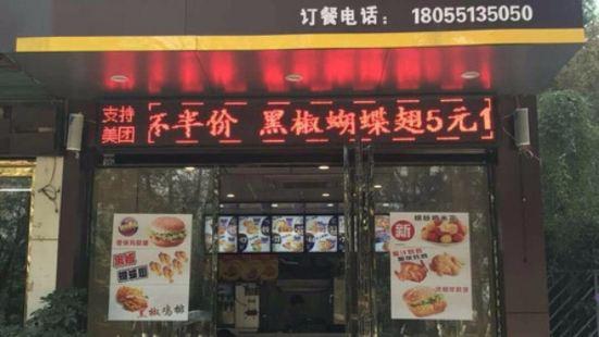 艾比客漢堡