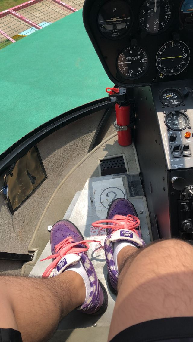 스리화랑 헬리콥터 체험장