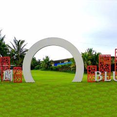 Jianhu·Blue Bay Golf Club User Photo