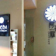 Agora ( K11 Shopping Center) User Photo