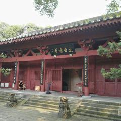 李白紀念館用戶圖片
