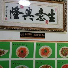 老敦煌醬驢肉黃麵館用戶圖片