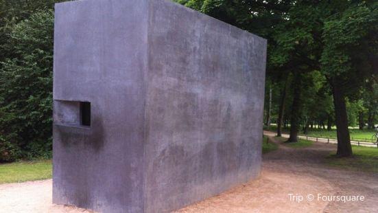 Denkmal für die im Nationalsozialismus verfolgten