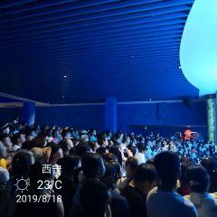 Xining Xinhua Liantong Meng Amusement Park User Photo