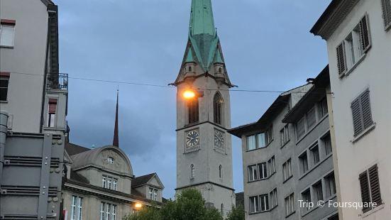 프레디거 교회