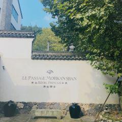法國山居用戶圖片