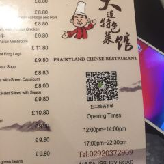 Fairyland Chinese Restaurant User Photo