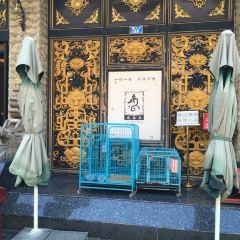 Long Sen Yuan Hotpot User Photo