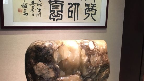東江湖奇石館