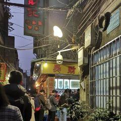 Wu Cai Ji Mian Jia User Photo