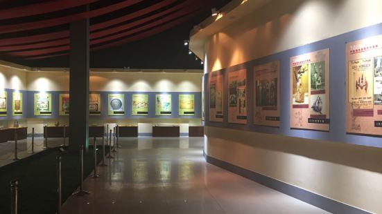 Wuqiaozaji Museum