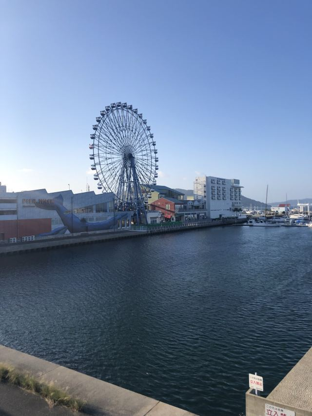福岡瑪麗諾亞城