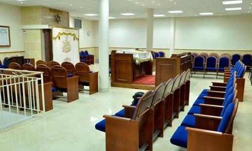 Synagogue A.T.I.S,