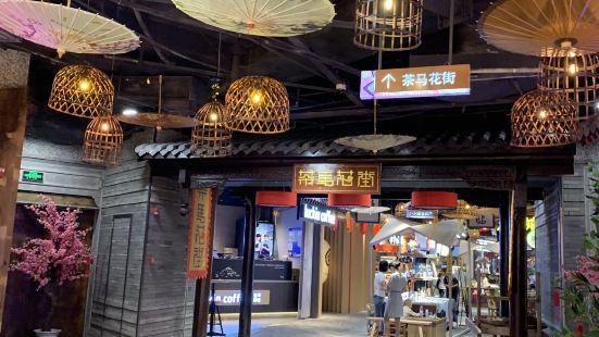 臨滄佤王宴(茶馬花街店)
