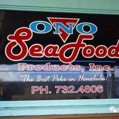 Ono Seafood用戶圖片