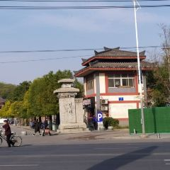 The Tomb of Chu King on the Shizi Mountain User Photo