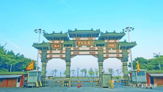 Tiantan Garden