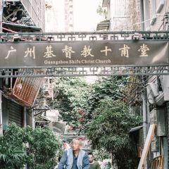 Enning Road User Photo