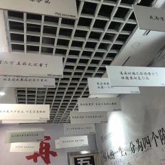 南昌失戀博物館用戶圖片