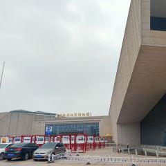 Hunan Provincial Museum of Geology User Photo